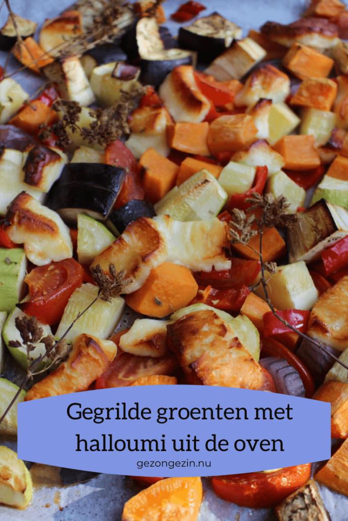 Gegrilde groenten met halloumi uit de oven